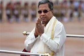 karnataka siddaramaiah narendra modi dinesh gundu rao rahul gandhi