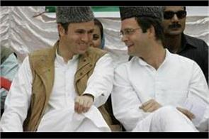 congress nc alliance can create trouble to others