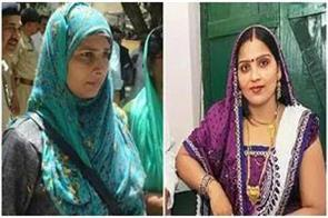election between two ladies in siwan lok sabha seat