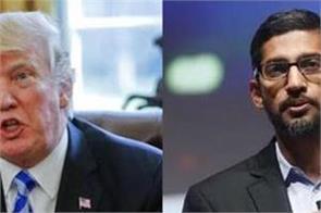 thanks to donald trump sundar pichai is google  president