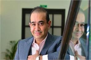 nirav modi s company sent a legal notice against painting auction