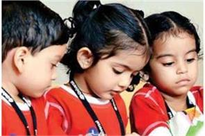 cws applicants in nursery admission released
