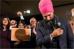 indian origin sikh jagmeet singh creates history in canada parliament