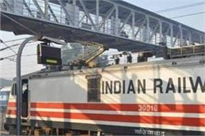 social media has been tampered with viral rrb examinations railways