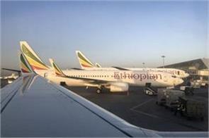 ethiopian alerted india after plane crash