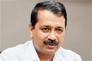 arvind kejriwal tweeted for alliance with congress and jjp