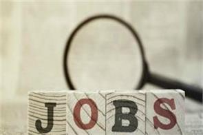 mpidcl jobs salary job news in hindi  rojgar samachar