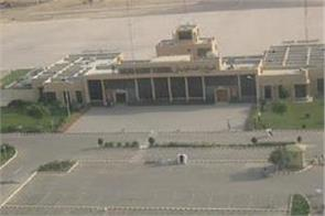 flight operations suspension at sialkot rahim yar khan bahawalpur airports