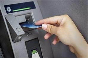 shut down 1 13 lakh atms across the country
