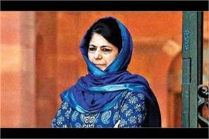 if someone is seeking evidence of an air is not a traitor mehbooba