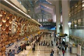 4 stars to delhi airport