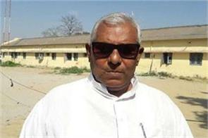 jdu ex mp kailash baitha resigns from jdu
