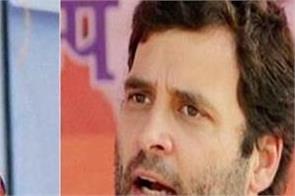 rahul gandhi attack on pm modi about masood azhar