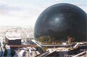 britain s largest music concert venue design present publically