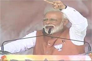pm modi addresses in rudrapur