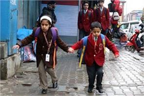 schools open in kashmir after three months summer vacations