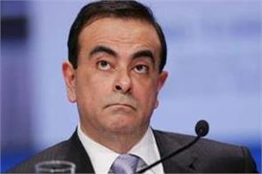 tokio s court bail granted to nissan s former chief carlos ghosn
