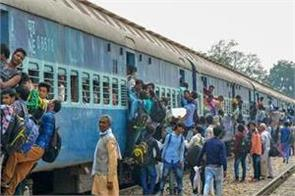 check the special trains running across the country on the occasion of holi