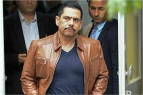 robert vadra to collaborate with ed patiala house court