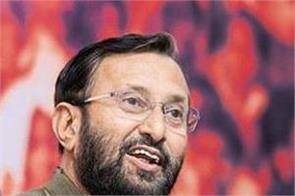javadekar says bjp to get more than 282 seats in lok sabha election