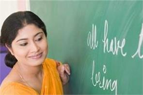 ten thousand teachers will be recruited in delhi