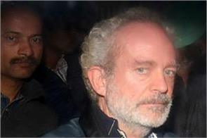 christian michel claiming he has been lodged in along with kashmiri terrorist
