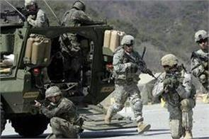 us south korea to end key joint military exercises