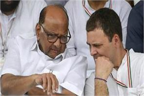sharad pawar came delhi to bond friendship with congress aap