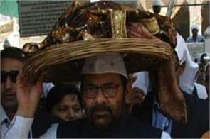 naqvi offered chadar on behalf of pm at dargah of khwaja