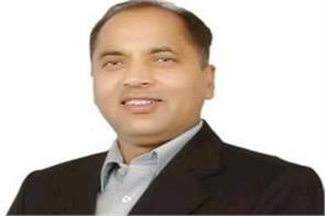 cm jairam said hamirpur stronghold of parliamentary constituency bjp