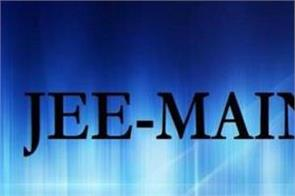 72 applicants of jee main 1 applied for jee main 2 to improve the marks