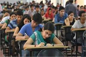 passed proposal for 3 years to recognize neet score