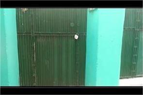 jamat head office sealed in srinagar