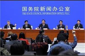 china issues white paper on achievements of tibet