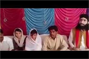pak hindu minor girls approach court seeking protection