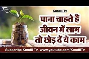 manusmriti niti in hindi