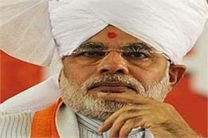 pm modi will not contest elections from rajkot in gujarat