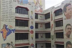 school of excellence 9th class admission guidelines issued
