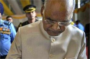 india will use all its might to protect its sovereignty president kovind