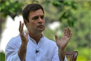 we will revive the economy again rahul gandhi