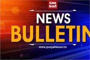 news bulletin rahul ghandi narinder modi masood azhar