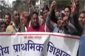 angry pat teachers talked about against the government