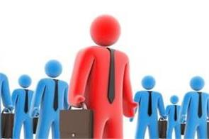 jobs in chhattisgarh legislative assembly