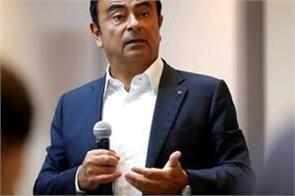 ex nissan chief ghosn freed on bail after three months in jail