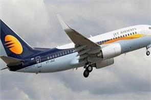 in the danger of jet planes the engineers union wrote to the dgca