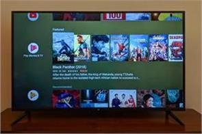 xiaomi mi led tv 4a pro 49 inch got a price cut this is the new price