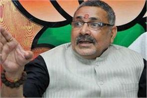 giriraj speaking on the air strike