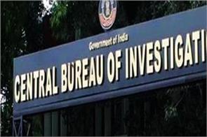 two railway officials caught by bribe department did the suspense