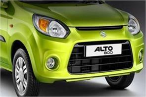 alto the best selling passenger car in february