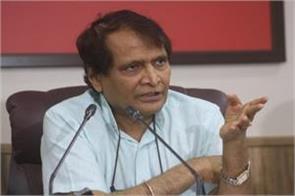 target of bringing  100 billion fdi in next two years prabhu